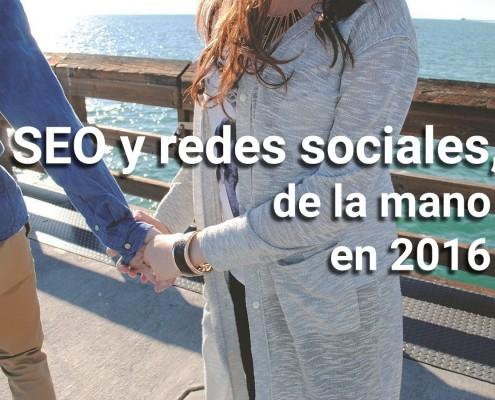 seo y redes sociales tendencias 2016