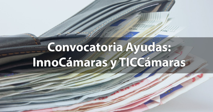 convocatoria ticcamaras